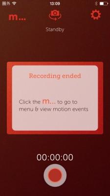 もう一度赤いボタンをタップすると監視が終了します。