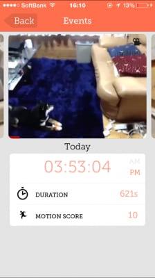 「Events」では録画したデータを閲覧できます。