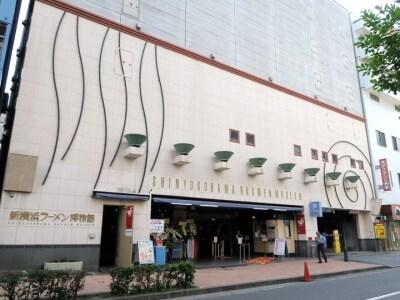 1ヵ所で銘店のラーメンが「はしご」できる、新横浜ラーメン博物館(2015年5月28日撮影)