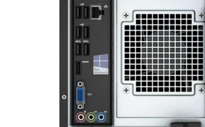 デスクトップパソコンの背面に並ぶ端子