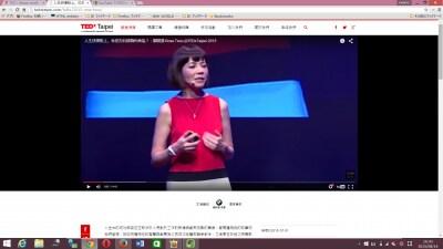 中国語TED