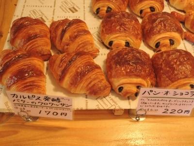ヴィエノワズリは北海道産のカルピスバターで