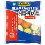 6種の野菜ミックス