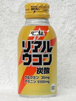 コカ・コーラカスタマーマーケティングリアルウコン