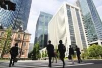 2017年の日本経済はどうなる?