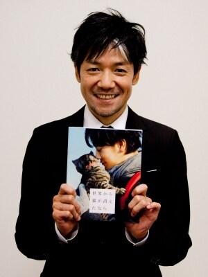 永井監督「この写真の、こういう時、微妙に顔をそらしてるってのが可愛いですよね。コレが猫ですよね」