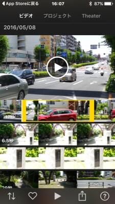 iMovieで動画編集 -
