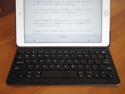 InateckiPadAir2キーボードカバー