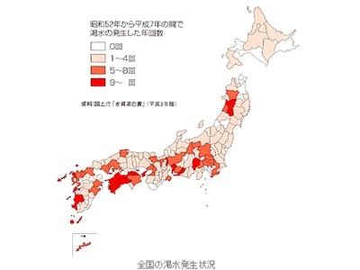 国土交通省によると過去を遡ればすべての都道府県で渇水が生じているそう。日本は水が豊富といわれるだけに、これは意外な事実!(出典:国土交通省関東地方整備局ホームページ)