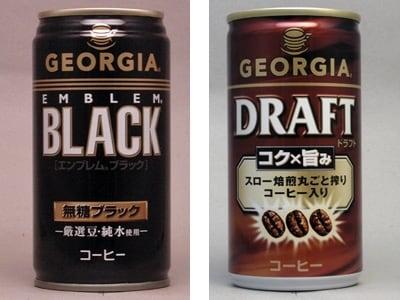 コカ・コーラジョージアエンブレムブラックとジョージアドラフト