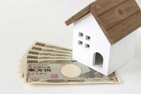 固定資産税の軽減も受けられるかな?