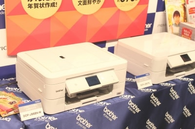 4色インクを採用することで印刷1枚当たりのランニングコストを抑えたPRIVIOシリーズ(写真はDCP-J968N-W)。今回作成された年賀はがきは1枚3.7円しかかからない。