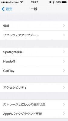 iPhone,スクリーンショット,消音