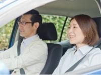 運転者限定で知っておきたい「家族限定」の範囲とは?