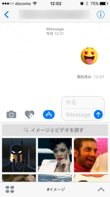 iPhone,iMessage