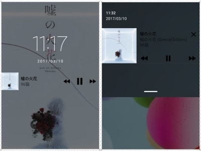 (左)ロック画面ではジャケット写真が背景になる。(右)ホーム画面や他のアプリの画面でも、上からスワイプするとコントローラーで操作できる