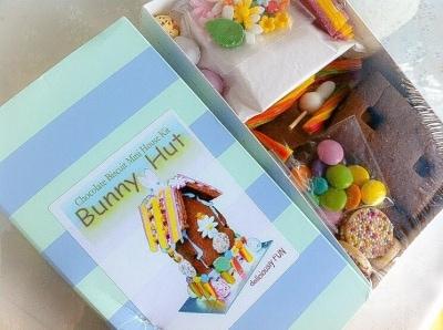 イースター時期に、イギリスで買ったお菓子。屋根にうさぎがついています。