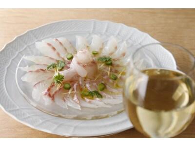 真鯛のカルパッチョレシピ!ソースまで簡単な作り方とは