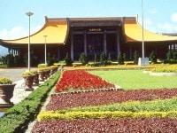 國立国父紀念館