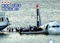US機着水事故でわかった旅客機の...