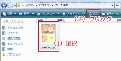 カード メッセージカード印刷用紙 : ・用紙サイズ・画質・用紙 ...