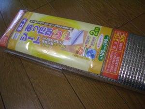 100円ショップ節約グッズ
