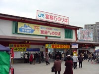宮島航路宮島口駅