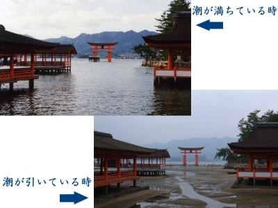 嚴島神社(4)/潮の満ち引きでこんなにも印象が変わります