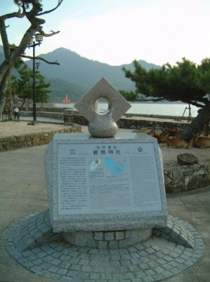 宮島にある世界遺産認定の石碑