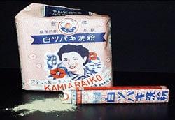 沖縄の女性の髪洗粉として親しまれていたクチャ