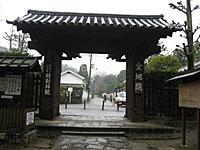 京都・金地院