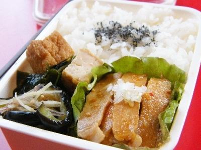 蒸し豚のピリ辛中華風弁当