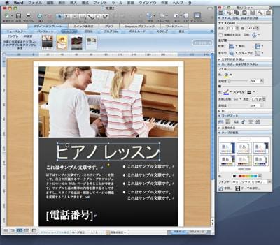 word_layout.jpg