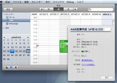ical_main1.jpg