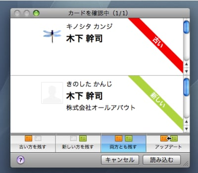 https://imgcp.aacdn.jp/img-a/auto/auto/aa/gm/article/8/0/9/6/1/jyuufuku.jpg