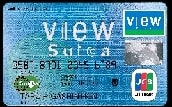 モバイルSuica試用体験記
