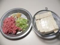 豆腐を切り、香味野菜を刻む