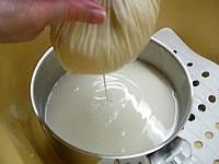呉汁を流す