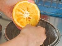 果肉を取る