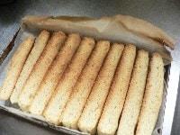 トースターで5分ほど焼く。