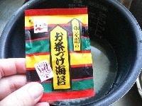 米とさつまいも・水・お茶漬けの素を入れて炊く
