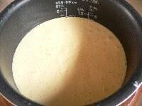 普通に炊く。
