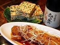 菜入り豆腐の作り方もご紹介。