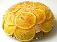 オレンジ2段バージョン