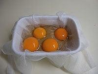 卵黄を入れる