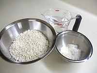 麹はパラパラにする