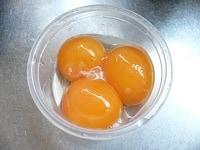 小ぶりの容器に卵黄を入れる