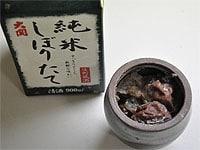 純米酒と梅干