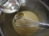 サラダ油を加える