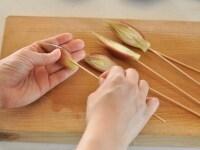 ミョウガを竹串に刺す